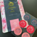 桜の季節が終わりに差し掛かってきましたが…。アロマの桜の香り継続中です🌸以前から愛用しているアロマdeマスクの桜バージョン♡相変わらずハリネズミシールが可愛くて嬉しい⸜(*ˊᗜ…のInstagram画像