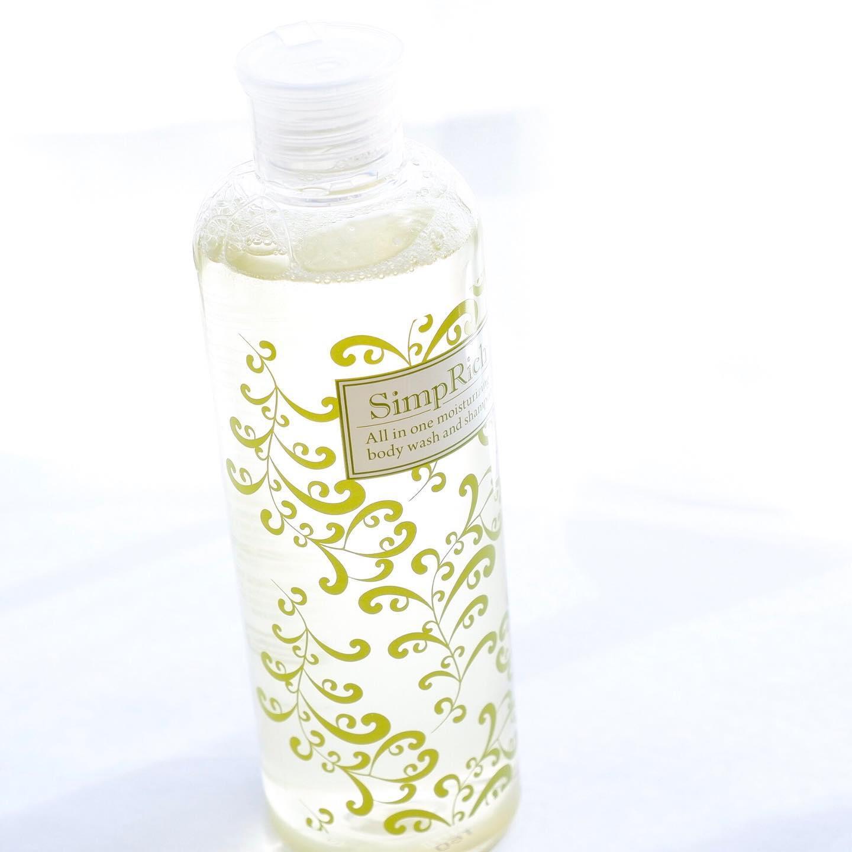 口コミ投稿:シンプリッチを使ってみました🌼オールインワンノンシリコンシャンプー洗う、保湿、保…