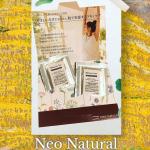 国産オーガニックコスメ、Natures forのクレンジングオイルをお試ししました!🌿オーガニックのクレンジングというと、肌には優しいけどメイクがあまり落ちないイメージがあって、今まであまり使った…のInstagram画像