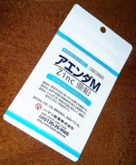 ♡...*゜こちらは。。 。薬局やお医者さんに支持されている、亜鉛のサプリです🌠🌠日本人に足りないミネラルである亜鉛は、「味覚を正常に保つ」「肌の健康維持」「免疫機能」etc…に必…のInstagram画像