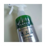 花粉、ダニ、猫や犬由来の、 アレル物質に直接働いて、アレル物質を低減してくれる、【SHE&YOU アレルキエール】→日本アトピー協会推薦品です。アレルキエールは、アレル…のInstagram画像