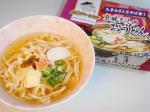 今日のごはんは、キンレイ「お水がいらない 京風だしのおうどん」🥢お出汁、うどん、具材がひとつになった、お鍋で温めるだけで完成する冷凍食品なんです😉「京都の料亭で出される汁椀」をイメージ…のInstagram画像