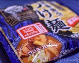 「家族で食べよう!新商品「豚骨魚介つけ麺」」の画像(4枚目)