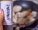 「家族で食べよう!新商品「豚骨魚介つけ麺」」の画像(5枚目)