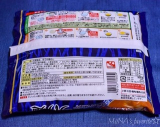 「家族で食べよう!新商品「豚骨魚介つけ麺」」の画像(2枚目)