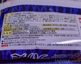 「家族で食べよう!新商品「豚骨魚介つけ麺」」の画像(3枚目)