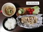 今日の夜ご飯は🌾ぬちまーす入りホカホカ白米🌼鮭のホイル焼き   ~キノコたーっぷり🍄~🌾キノコの味噌汁🌼ミニサラダ🌾きゅうり漬け物~めかぶ塩~🌼もずく酢✔️キノ…のInstagram画像