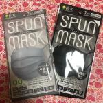 スパンマスク 7枚入 [グレイ・ブラック]スパンレース製法の不織布を使うことで上品なつや、発色でおしゃれが楽しめるカラーマスク。スパンレース製法とは接着剤を使用せず、主に水圧だけで縫い合わせて…のInstagram画像