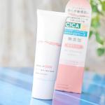 明色化粧品のゆらぎ敏感肌向け無添加スキンケアブランド「リペア&バランス」のトーンアップ下地「スキンケアUVベース」に新色が登場。2月22日に発売された「リペア&バランス スキンケアUVベース<…のInstagram画像