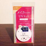 プライバシー UVパウダー 50の画像(1枚目)