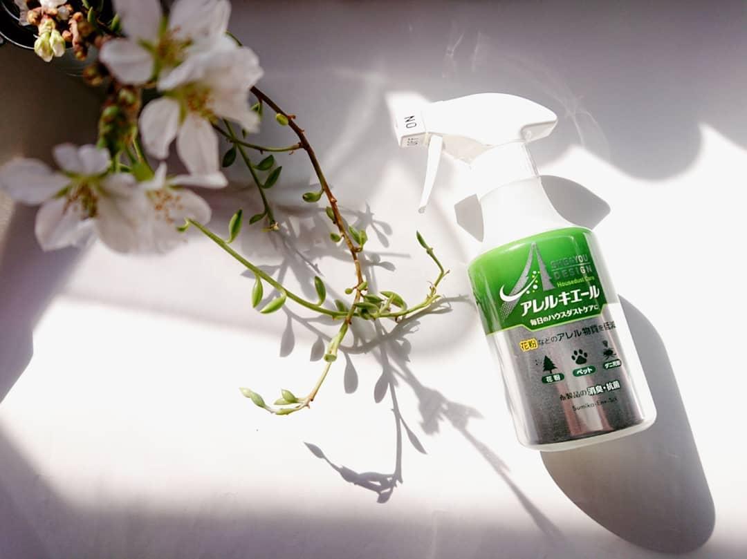 口コミ投稿:花粉などのアレル物質低減+布製品の消臭・抗菌(布製品専用)に使える、SHE&YOU アレ…