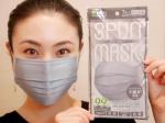 発売から1週間で50,000袋以上売れた、iSDG「スパンマスク」接着剤を使わず、主に水圧だけで絡め合わせていく「スパンレース製法」で作られた、3層構造の不織布カラーマスクです❗️衛生…のInstagram画像