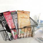 ISDG 医食同源ドットコムさんのスパンレース不織布カラーマスク 7枚入×4色をお試しさせていただきました😊こちらのマスクは、スパンレース製法の不織布を使用することで上質な「艶」と「発…のInstagram画像