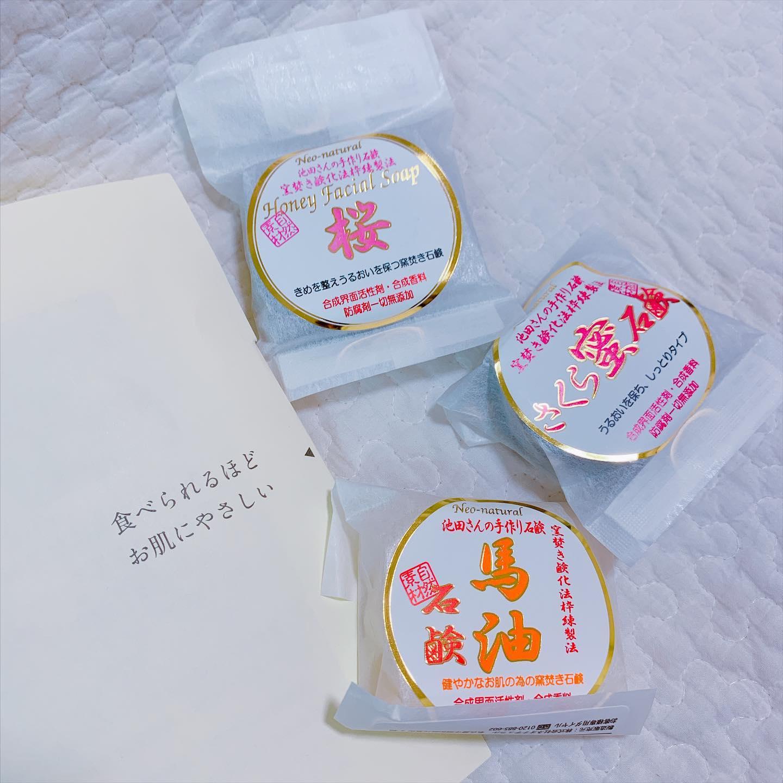 口コミ投稿:敏感肌の人にもおすすめ!食べられるほどやさしい池田さんの石けん♥️合成界面活性剤…