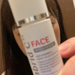 無いと困るくらい気に入ったビタミンCパウダー♡スキンケアの最初に使います。1ヶ月過ぎて、肌が明るくなった実感ありです。#ビタブリッドCフェイス #ビタブリッドC #ビタミンC12時間パ…のInstagram画像