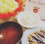ダイエットのお供にDr miso-shiru高麗人参、生姜、酵素、乳酸菌、食物繊維が入っています!ダイエットしている私達に最適なお味噌汁 個包装なのでいつでもどこでも飲めちゃいます!…のInstagram画像