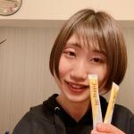 ஐ♡🍀~ஐ@genmaikoso_official 様より、ハイ・ゲンキCをお試しさせていだきました😊✨✨皆様、ビタミンCは、摂っていますか??1日に必要なビタミンCの摂取量は、1…のInstagram画像
