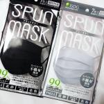 【 #スパンレース不織布カラーマスク グレー&ブラック 】スパンレース製法の不織布を使用することで上質な「艶」と「発色」のマスクが完成✨不織布の高機能さとオシャレさを両立しているのでカジュアル…のInstagram画像