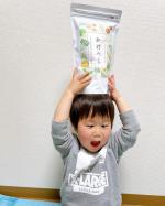 #モニター #モニターモデル #息子ごはん🍽 #健康コーポレーション 様の#かけべじ をモニターさせていただきました!野菜を手軽に取れる!ふりかけ感覚で小袋になってて……のInstagram画像