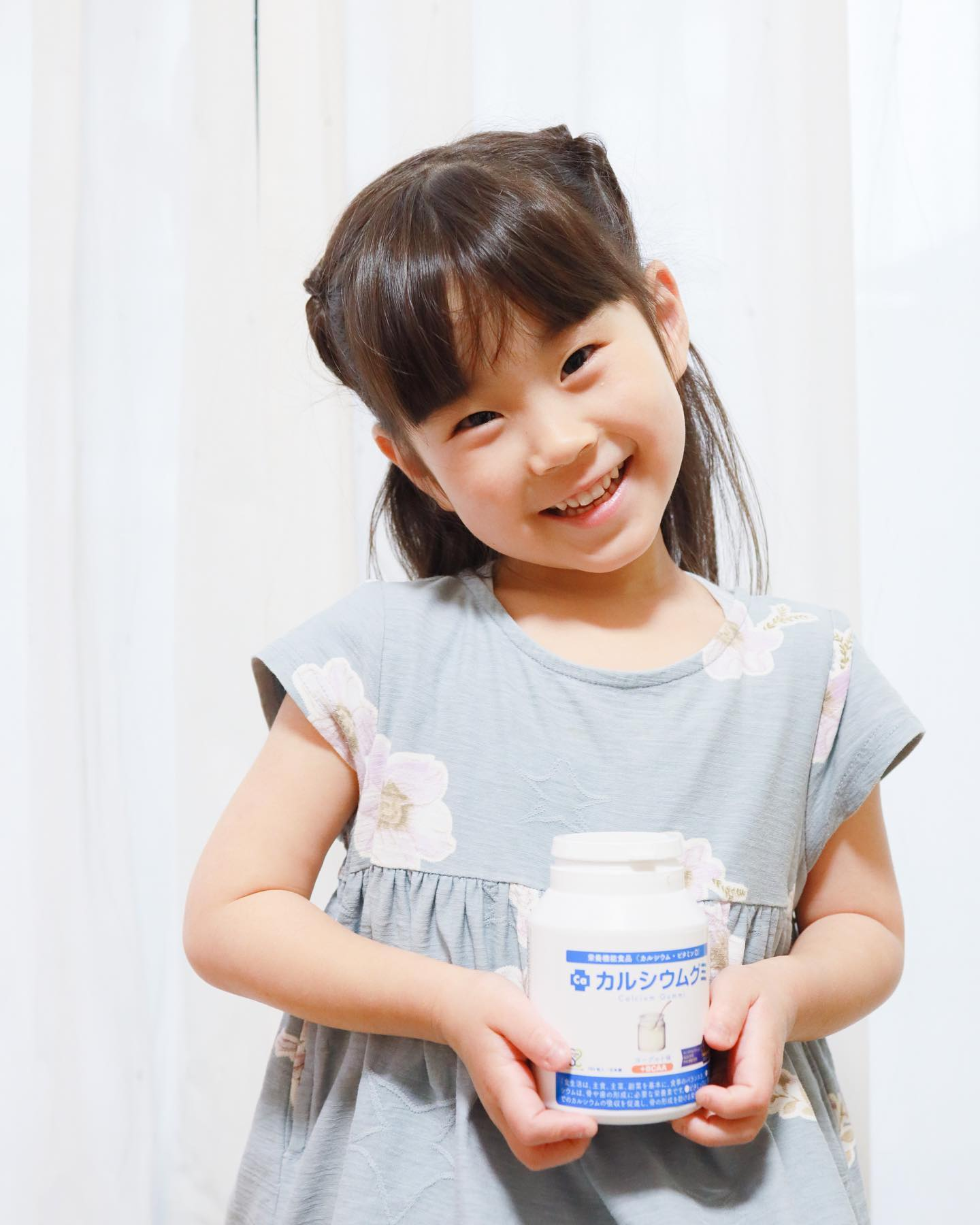 口コミ投稿:カルシウムグミ ヨーグルト味.美味しいからよく食べてくれる、子ども向け健康食品🧒🏻…