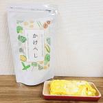 *かけべじ@kenkoucorp毎日の食事にかけるだけ、まぜるだけの簡単野菜。_かけべじは13種の国産野菜を使用し、緑黄色野菜・淡色野菜をバランスよく使用してい…のInstagram画像