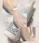 AIKO UV MIST PLATINUMで美肌と紫外線対策♪の画像(2枚目)