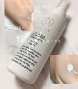 AIKO UV MIST PLATINUMで美肌と紫外線対策♪の画像(3枚目)