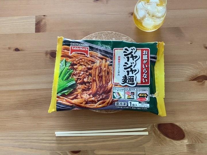 口コミ投稿:🍀🍀🍀🍀.お皿がいらない!簡単レンジでチン!@tablemark_jp 様のお皿がいらない汁なし坦…