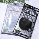 スパンマスクをお試ししました♥.3層構造でPM2.5や黄砂、ウイルス飛沫などを99%カットしてくれるカラーマスクです(*^^*).カラーは落ち着きのある優しいグレーと引き締め感のあるブ…のInstagram画像