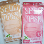 ●スパンレース不織布カラーマスクをお試ししたのでご紹介です。3層の高機能不織布。99%カットフィルターでPM2.5、黄砂、ウイルス飛沫、花粉などの対策にもオススメなマスクです。ノーズワイヤー入…のInstagram画像