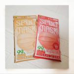 ・・スパンレース不織布カラーマスクをご紹介!こちらはISDG医食同源ドットコム様から❤・私が使ったのはベージュとピンク🥰他にブラックとグレーがあるよ!・サイズが16.5…のInstagram画像