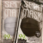 SPUN MASK(スパンマスク)スパンレース不織布カラーマスク 7枚入今回は、グレーとブラックを!全部で、4色展開されてます。このマスク、おすすめ🤩ちゃんと、全国マスク工業会…のInstagram画像