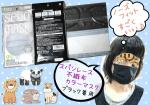 こちらも頂いたお品♡#医食同源ドットコムマスク です✨#スパンレース不織布マスク のブラックとグレー、とっても良い💖ノーズフィットがついているので、上の部分もしっかり自分サイズにな…のInstagram画像