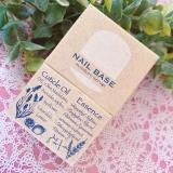 口コミ記事「生活雑貨アニバーサリーワールドさまの【NAILBASEネイルベース7種の天然オイルと美容液のセット】」の画像