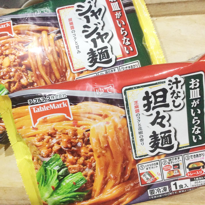 口コミ投稿:テーブルマーク株式会社 @tablemark_jp からお皿がいらない汁なし担々麺お皿がいら…