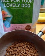 .愛犬の健康を考えたDOGSTANCE 鹿肉プロミックス===============.🐶💓.年齢と共に増えるお悩みや将来の健康のために、、、✨仔犬から…のInstagram画像