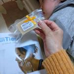手作りのオーガニック石鹸で、赤ちゃん肌めざします!#untiens_azabu10ban #monipla #untiens_fanのInstagram画像