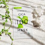 『CICA100マスク』でニキビや肌荒れをケア🌿@asty_infoマスク生活でニキビや肌荒れのお悩みが増えた方におすすめのマスクがこちらの『CICA100マスク』✨✨ひとつの…のInstagram画像