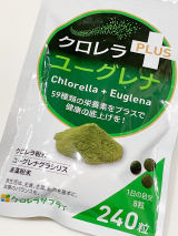 「*【クロレラサプライ】クロレラ+ユーグレナ*」の画像(1枚目)