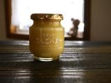 「紅茶スコーンとりんごバター」の画像(11枚目)
