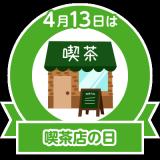 「(2021)GEORGIA JAPAN CRAFTSMAN カフェラテ」の画像(5枚目)