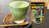 「【ブログでもInstagramでもOK・新茶の季節に抹茶味がおいしい『濃いグリーンティー』モニター150名様大募集!】」の画像(1枚目)