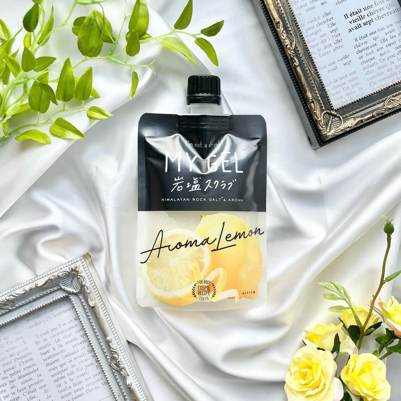 口コミ投稿:♡MY GEL【岩塩スクラブ】-アロマレモンの香り-200g・¥1,100 +tax⋈ ・・・・・・・・・・・・・・・・・…