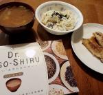 朝ごはん。粉末で簡単なDr.味噌汁に昨日の残りの野菜スープの具材をいれました🙆 お味噌汁は薄味ですが、余計なものが入ってなさそうな身体によさげなお味に思えました🍀#dr味噌汁 #drmisoshi…のInstagram画像