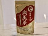 「スッキリ! 薩摩なた豆 爽風茶」の画像(2枚目)