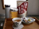 「スッキリ! 薩摩なた豆 爽風茶」の画像(1枚目)