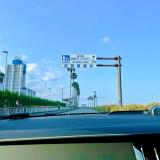 【その他】ノープラン旅Day1 車中泊!の画像(2枚目)