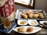 「スッキリ! 薩摩なた豆 爽風茶」の画像(9枚目)