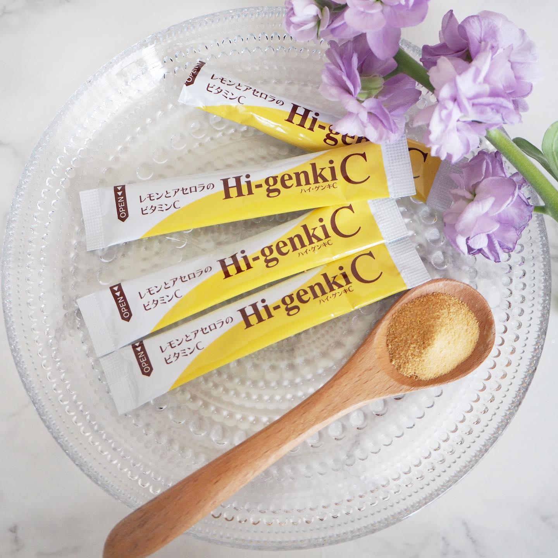 口コミ投稿:【ハイ・ゲンキC(顆粒タイプ)】をお試ししました♪#ハイゲンキC #ビタミンC #玄米酵…