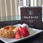 #フレンチトーストだから朝ごはんにしたら完全にスイーツ😍で朝から幸せになった😁😁八天堂のフレンチトースト@hattendo_official 食感と風味が👌👌👌とろ…のInstagram画像